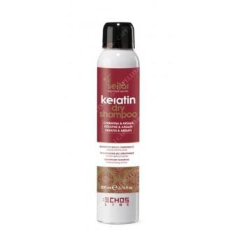 Echosline Seliar KERATIN DRY SHAMPOO Shampoo secco cheratinico azione ristrutturante • 200 ml